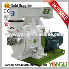 rice hull pellet mill with 2-3T/H