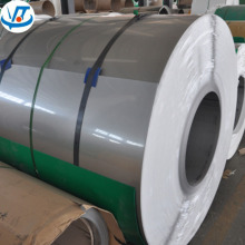 Hot rolled and cold rolled 304 301 201 316L 409L 430 Stainless Steel Coil