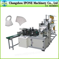 nonwoven bag cutting and sewing machine,ultrasonic sealing non woven bag machine,non woven bag machine supplie