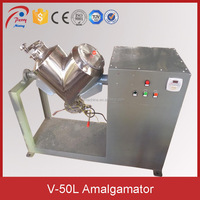 V-50L V Type Gold Amalgamation Machine, Mercury Amalgamation