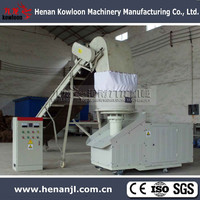 biomass material wood sawdust briquette machine