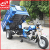 Daiyun150cc 3 Big Wheels Water Tricycle Bike