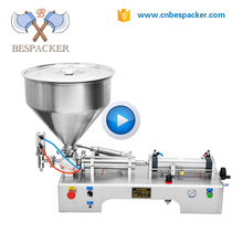 GFK-160 small type electric manual bottle liquid filling machine
