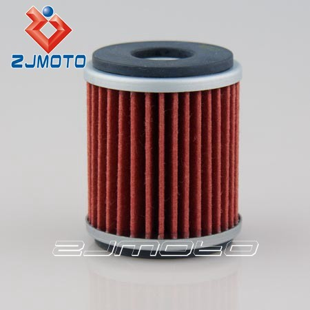 ZJ-B-005 Motorcycle Oil Filter Auto Oil Filters Bulk Oil Filters For Yamaha YP125R X-Max 2006-2013 ZJMOTO