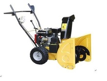 AT65Q Snow Thrower 6.5hp snow thrower