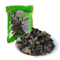 Chuanzhen Dried Black Fungus 100g Natural Mushroom From High Mountain