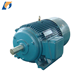 industrial 25hp elevator three-phase squirrel cage induction motor 15kw