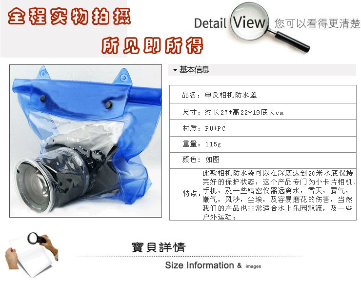 Newest design waterproof bag with hang rope for smartphone,mp3. camera act....