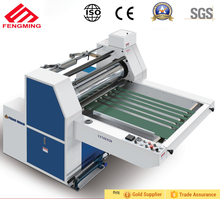 YFME-1200 Hot sale Post-Press Equipment roll to roll Manual laminating machine with width 1100mm
