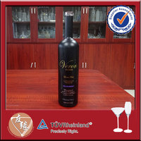 High end free sample size wine bottle 75cl