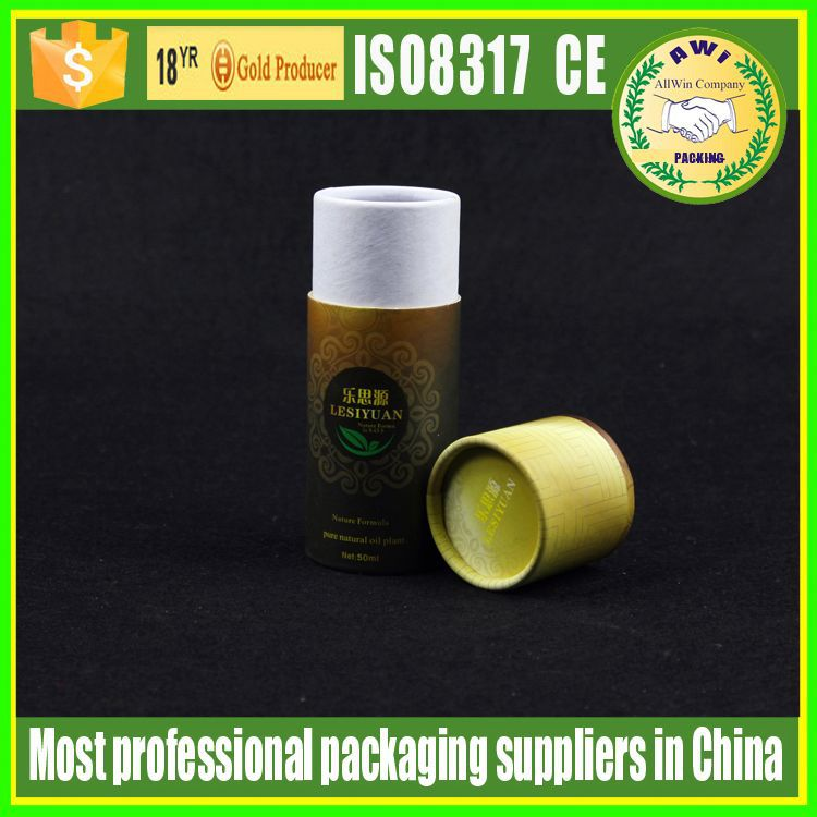 Custom cosmetic new paper lipstick container ,custom packaging canister