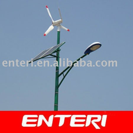 Nice price CE approved high power led wind and solar street lamp
