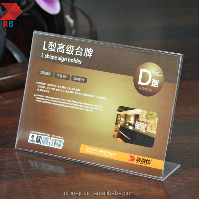 alibaba gold supplier customized 2014 photo frame