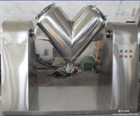 Small V Shape Powder Mixer Machine of Cheap Price