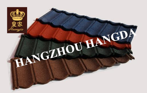 Stone coated metal roof tile best building material of home building