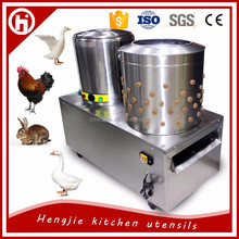 poultry plucking machine chicken plucker ,chicken feather removal plucking machine