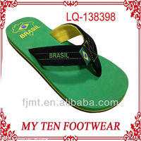 Lami PU Green Brazil Teen Thong Slipper