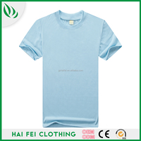 Guangzhou HaiFei Wholesale Custom New Fashion