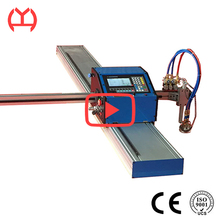 New-Type Portable Small CNC Plasma Cutting Machines China