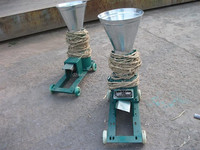 Small size animal feed grinder and mixer
