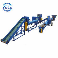 BEST SELLING PET recycling washing line