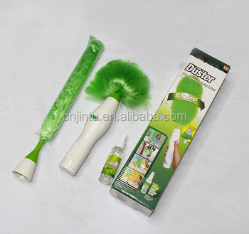 electronic pp spin duster H39