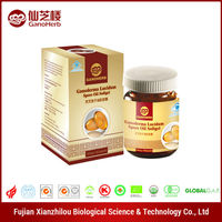 Lowering of bad LDL cholesterol ganoderma lucidum/reishi spore oil capsule/softgel