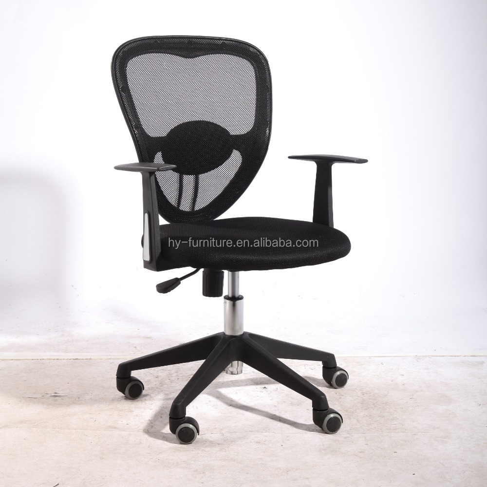 High back nylon office chair ergonomic office chair