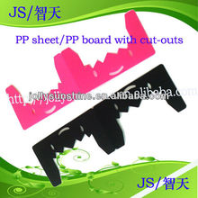 cut-outs plastic pp sheets in different colors, plastic Intelligent Toy parts, Dongguan factory