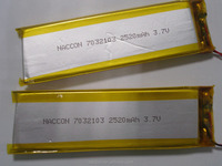best 3selling lithium ion polymer battery 3.7v 2000mah battery with high power