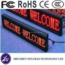 p5 programmable LED sign display