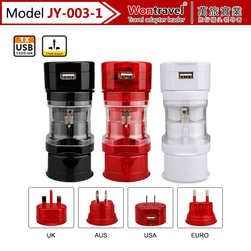 JY-003 OEM Customized Fashion Wholesale Gift Items,Creative Premium Gift Universal Travel Power Adapter Charger