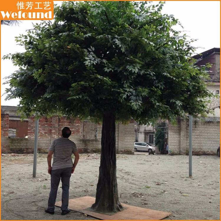 Artificial ficus tree large outdoor artificial trees for Arbre artificiel grande taille