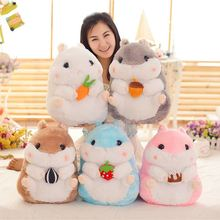 Lovely snack hamster <strong>plush</strong>, guinea pig large toys, children holiday gift!
