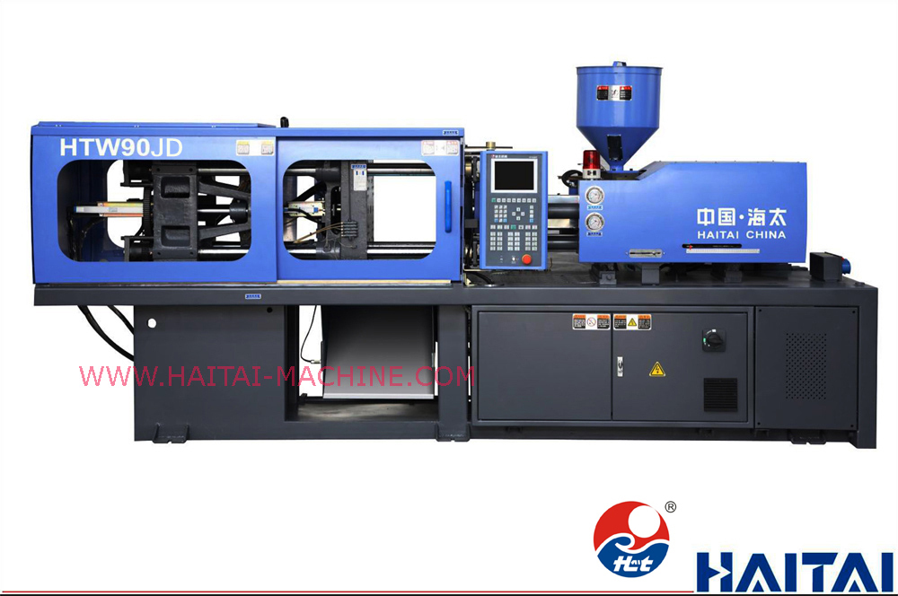 price of plastic injection molding machine