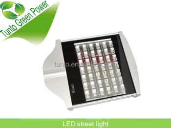 84W LED street light for solar led street light,5000hours life,beam angle 90-120 degree