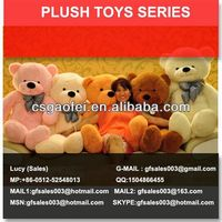 animal sound plush dog toy