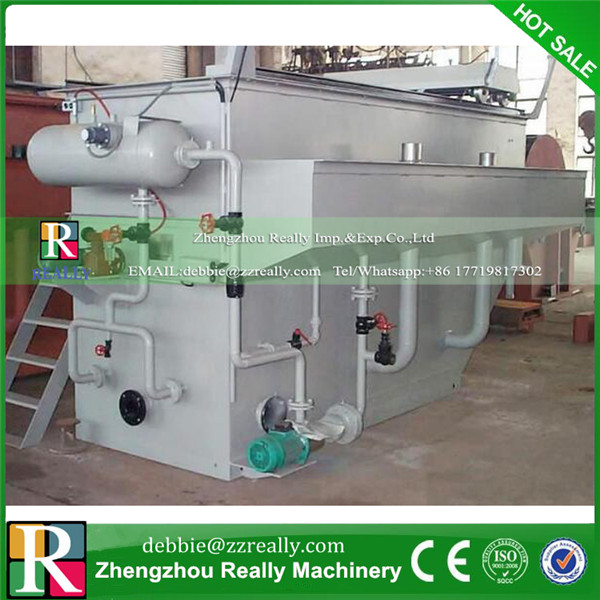 Integrated Air Flotation and Filtration Machine/ Advanced technology Dissolved air flotation