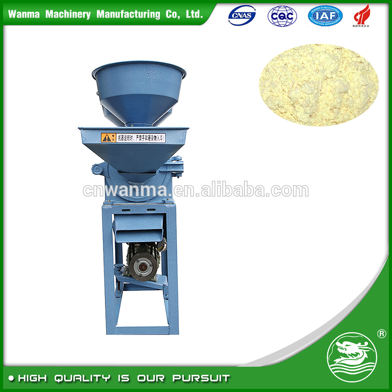 WANMA4232 High Capacity Commercial Rice Mill Machine Sb Series