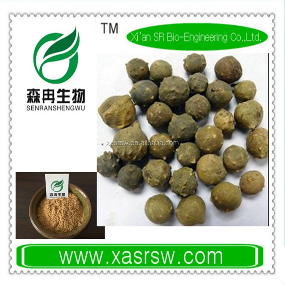 Pure natural Manjakani extract