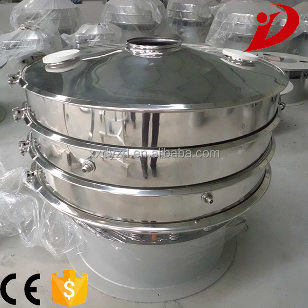CE&ISO Dayong Brand high quality catalyst rotary vibrating sieve