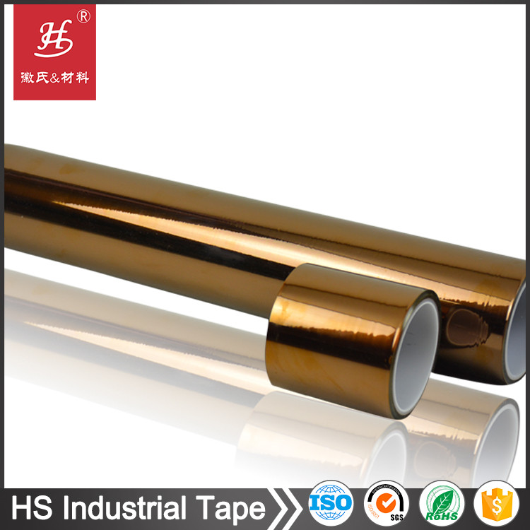 Hottest 260 Celsius High Temp Pi Polyimide Film Tapes
