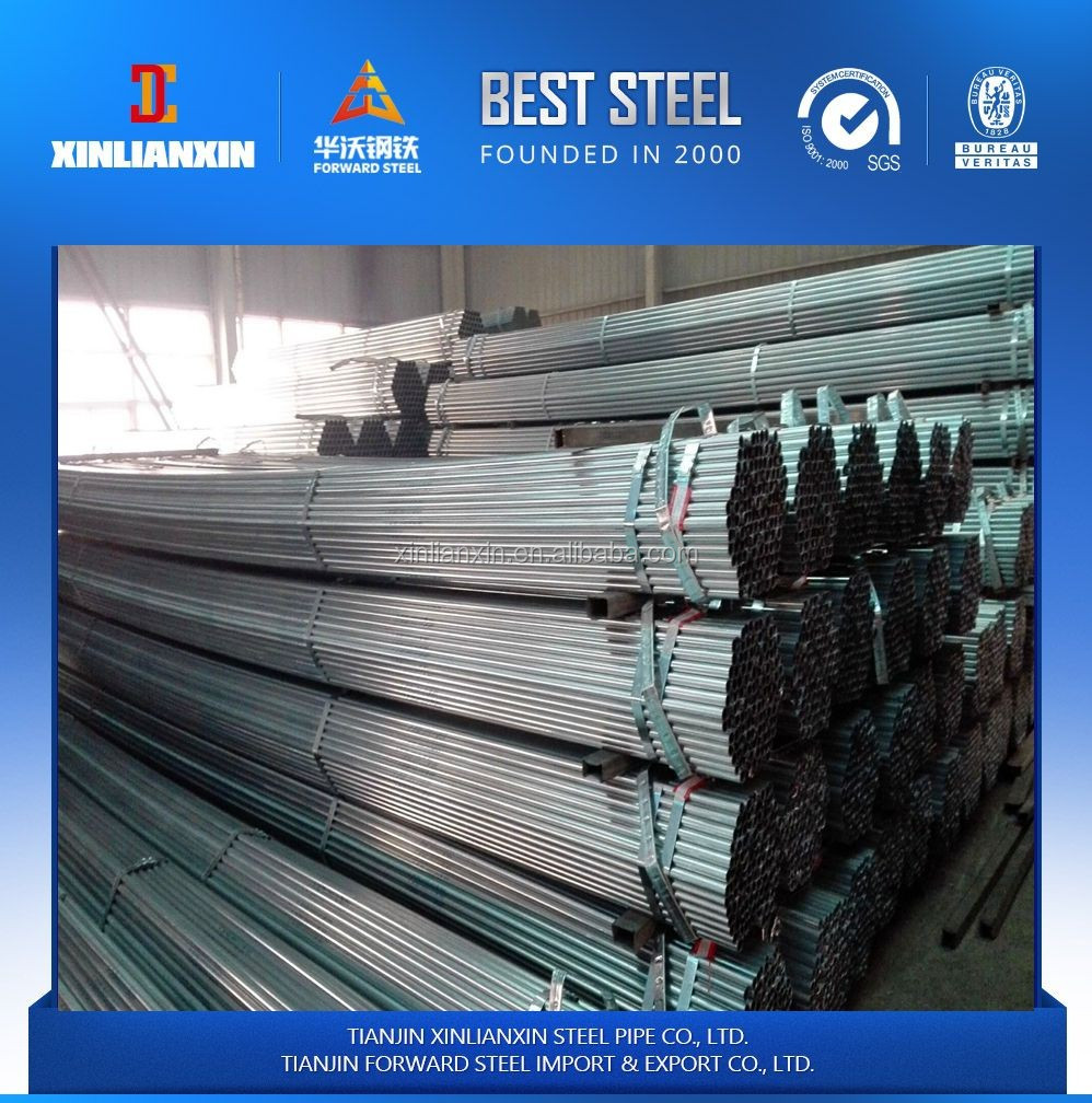 2016 china galvanized tube in Tianjin factory galvanized steel pipe price Quality Choice