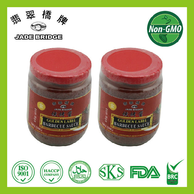 Seasoning Sauce Barbecue Paste