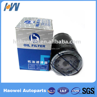 Automotive oil filter, durable truck oil filter 90915-33021 made in China