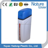 Cabinet automatic household water softener