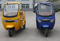 New BAJAJ electric tricycle,Adult Electric tricycle used with passenger seat