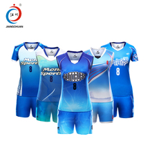 Factory Any Color Custom Cheap Volleyball Uniform Design For Men