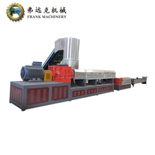 High quality plastic recycling granulator/high shear/rapid mixer granulator