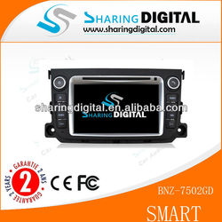 Sharing Digital SMART car dvd gps with gps navi dvd bluetooth dvd mp3 mp4 radio